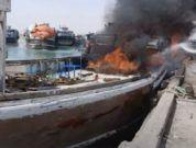 iran ships explosion