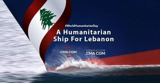 CMACGM-SHIP FOR LEBANON