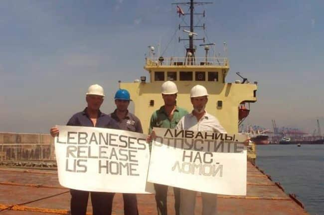 Cargo ship captain pleads lebanese to let them go - assol foundation - Copy