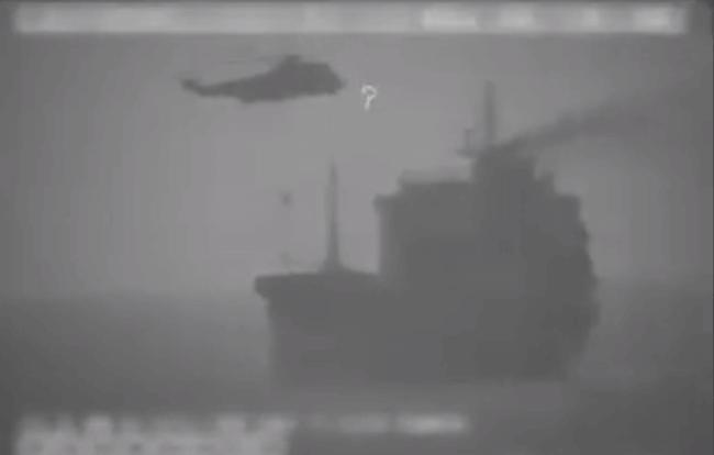 Iranian Board Vessel