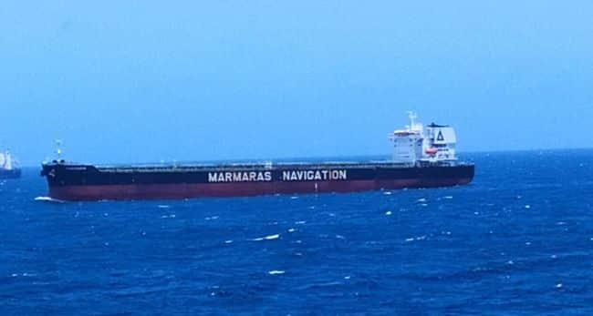 Maramas navigation