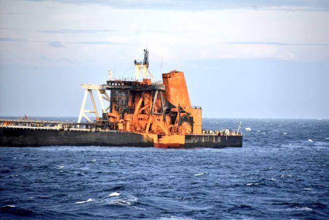 MT New Diamond's condition, discuss ways to expedite cargo crude discharge 4