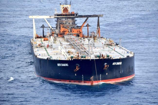 MT New Diamond's condition, discuss ways to expedite cargo crude discharge _