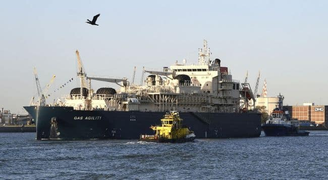 World's Largest LNG Bunkering Vessel Arrives In Rotterdam - Gas Agility