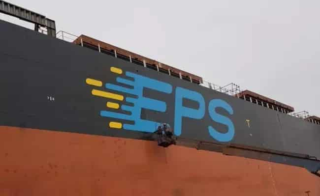EPS Eastern Pacific Shipping
