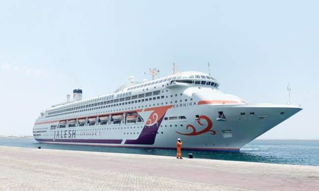 MV Karnika