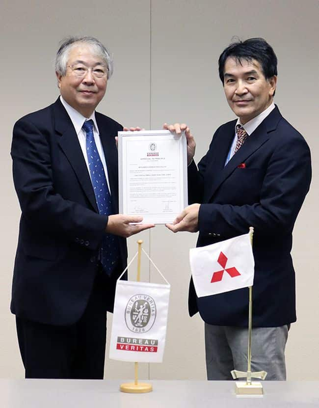 Mitsubishi Shipbuilding Receives Approval in Principle for LNG Fuel Gas Supply System from Bureau Veritas