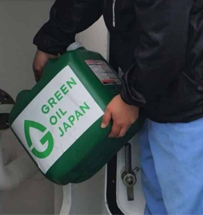 MOL green oil japan