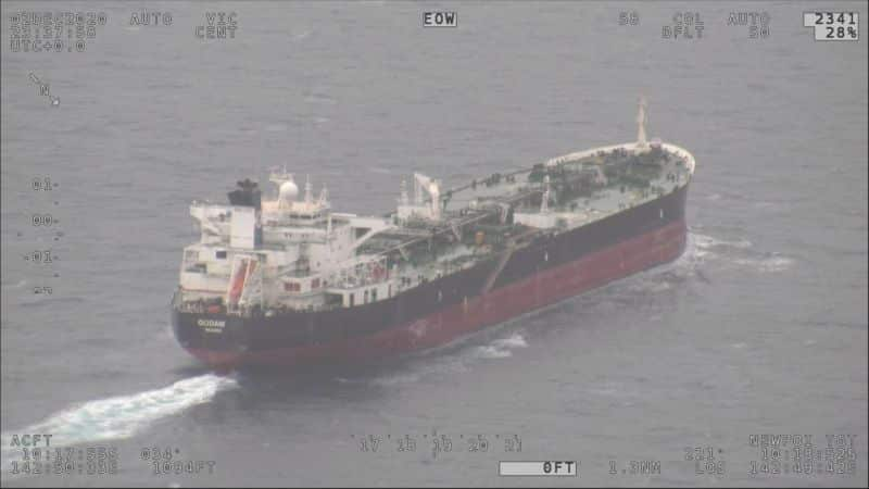 Two people rescued from water in Torres Strait by passing tanker