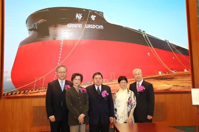 U-Ming Christened Second 325,000 DWT VLOC Bulk Carrier 'MV Grand Wisdom' -