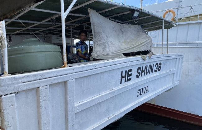HE-SHUN-38-Suva-Fiji-Flagged - Exploited Indonesian Fishers To Be Repatriated; Vessel De-Listed From MSC-Certification