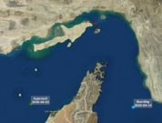 Persian Gulf Detention