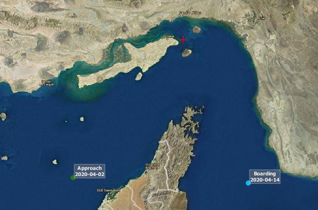 Persian Gulf Detention