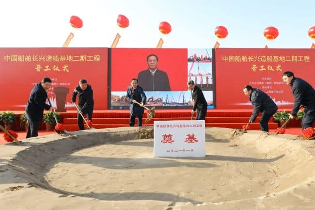 Second Phase Of China Shipbuilding Changxing Shipbuilding Base started