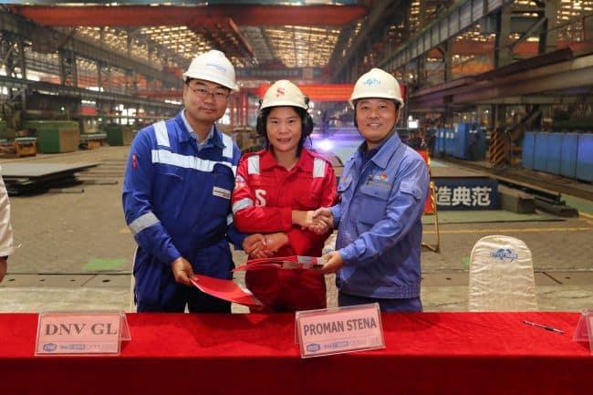 Steel cutting commences at Guangzhou Shipyard International (GSI), China