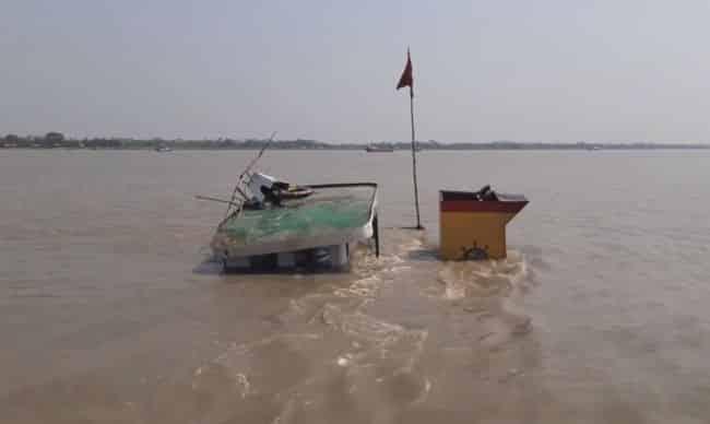 Coal Carrying Cargo Ship sinks in Bangladeshi waters
