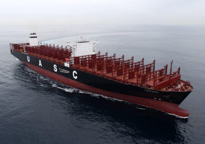 Korea Offshore & Shipbuilding Wins Order For 8 Ships Worth KRW 835 Billion