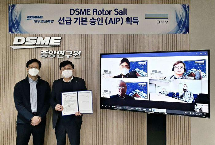 Presentation of DNV AiP DSME Rotor Sail 2021