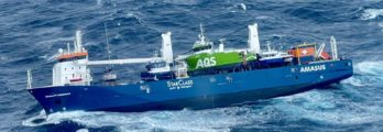 Coast Guard Rescues 12 Crew From A Heavily Listed Ship In Norway