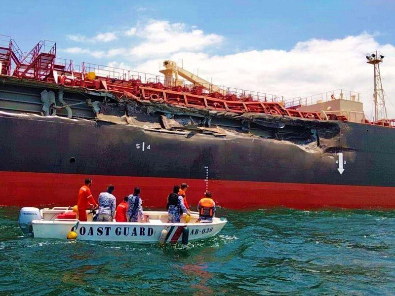 Tanker Ship And Cargo Vessel Collide Near Philippines, Suffer Severe Damage