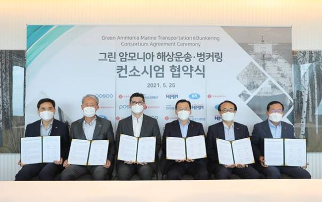 HMM And Five Korean Partners Launch Consortium To Explore Green Ammonia Supply Chain