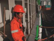 seafarer representation