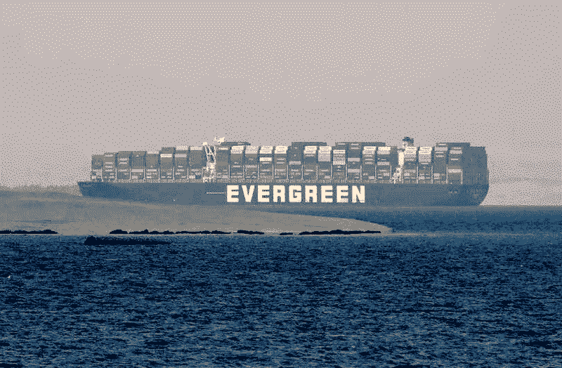 MV-Ever-Given