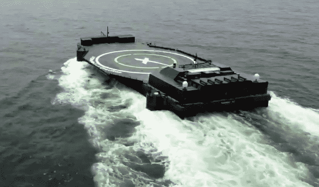 SpaceX Autonomous rocket landing ship - a shortfall of gravitas -