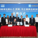 maersk-partners with china classification society
